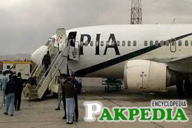 Faisalabad Airport Airlines and Destinations