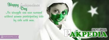 Pakistan Independence Day 14August