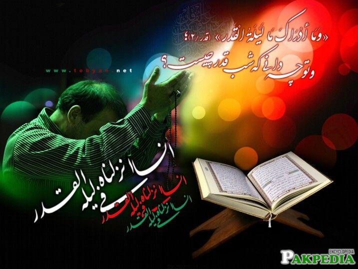Lailatul-Qadr