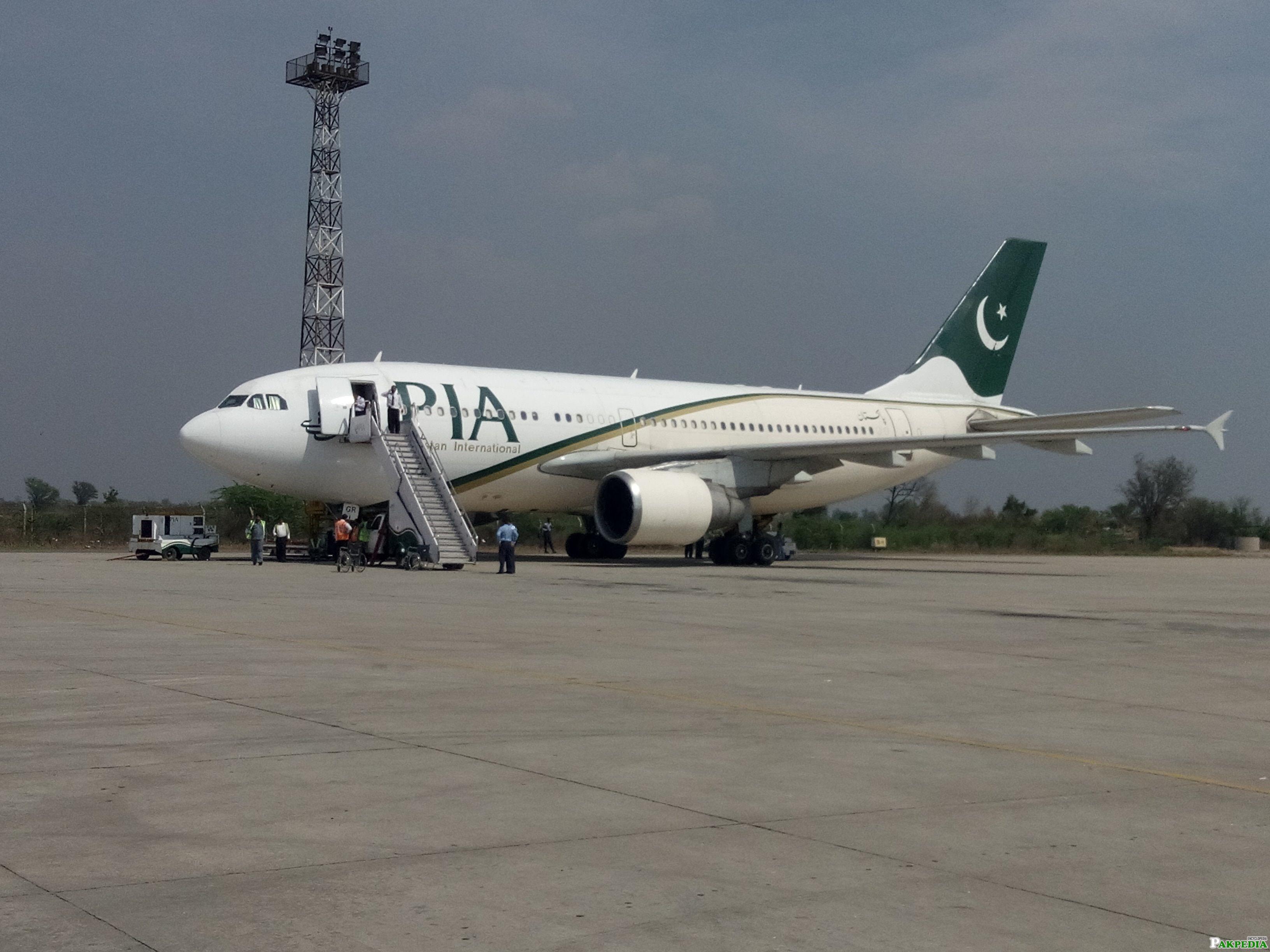 PIA Aircraft in Faisalabad Airport