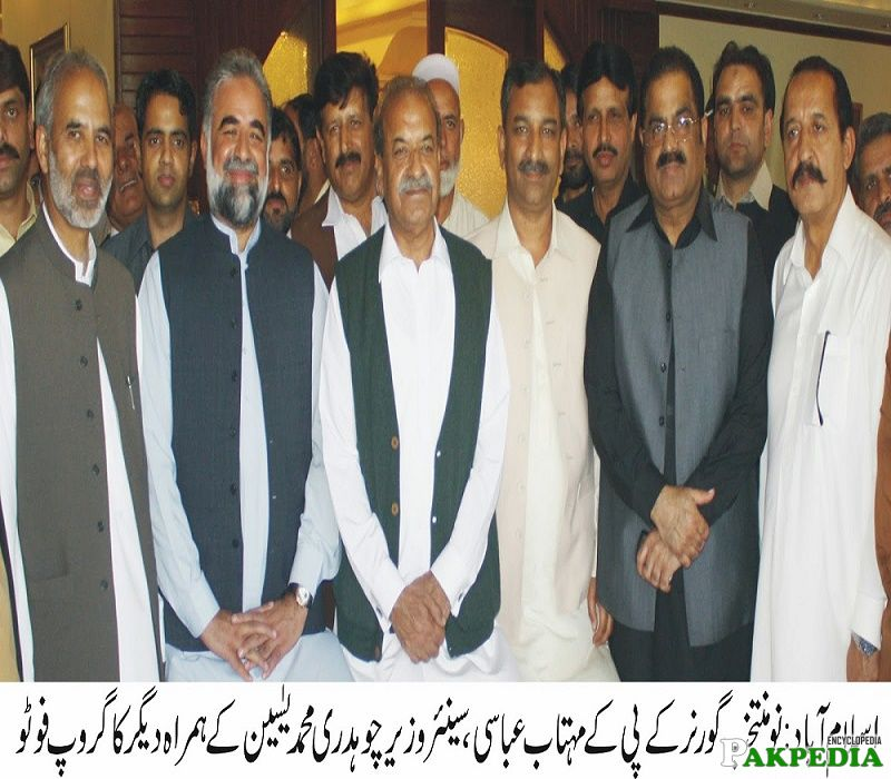 Taken Oath as KPK Governor on Tuesday, April 15th at 5.46 PM