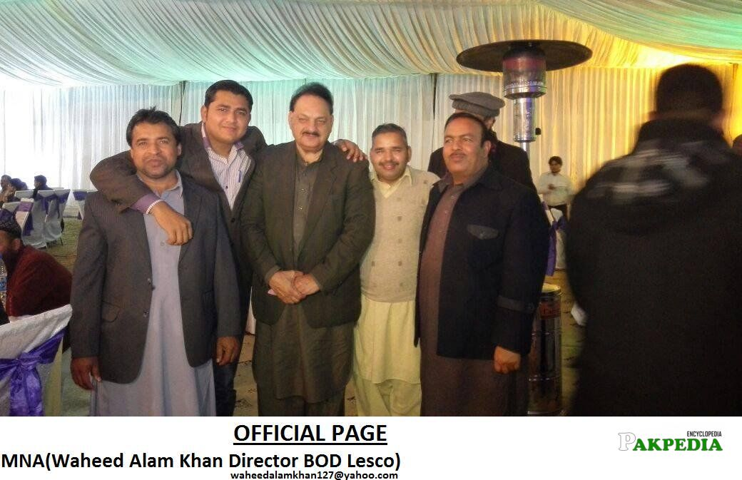 Waheed Alam in a wedding of Mohammad Asif