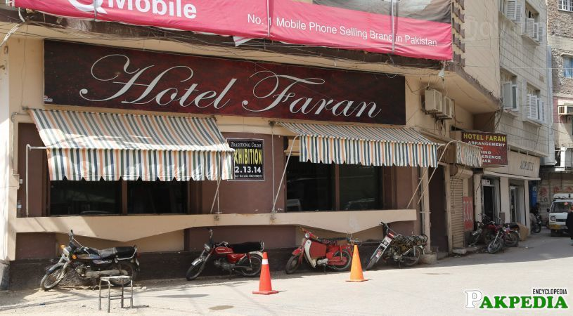 Hyderabad Pakistan - History, Hotels, Map, Climate and