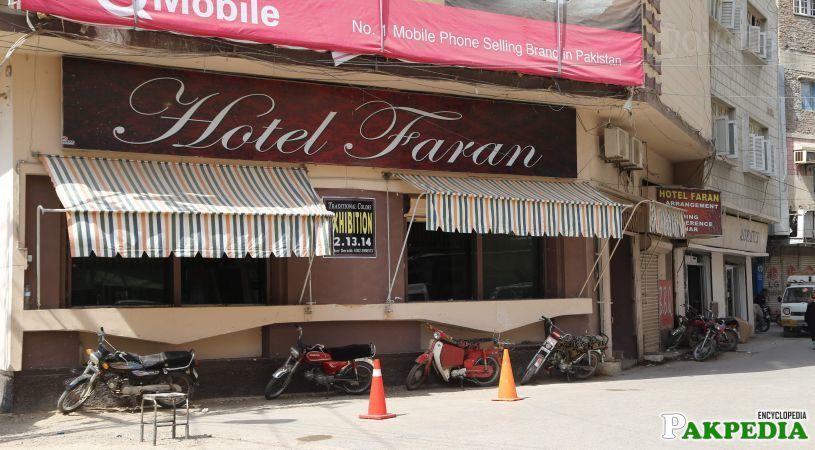 Farhan Hotel