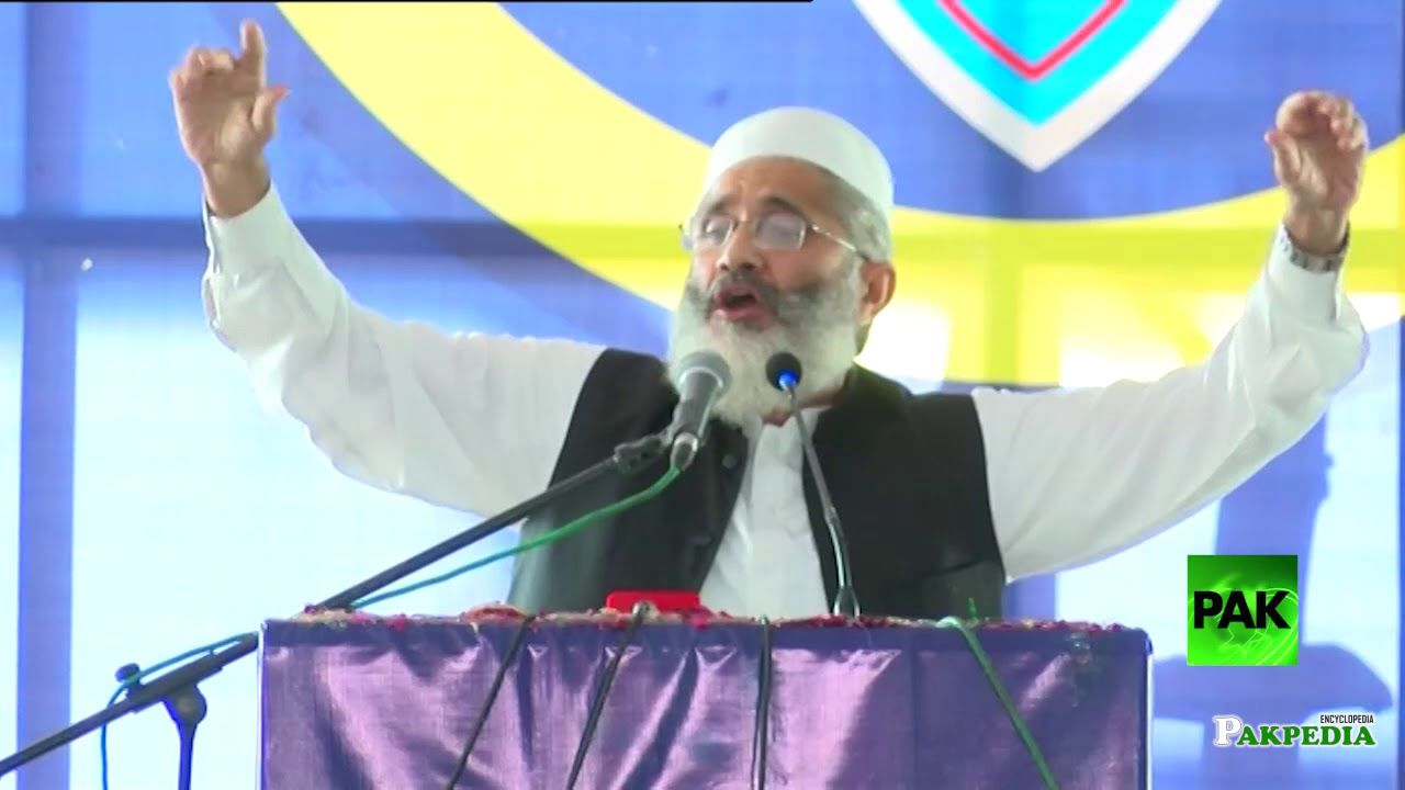 Siraj ul Haq on his jalsa