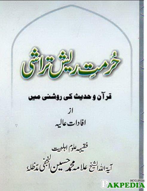 Book of Allama najafi