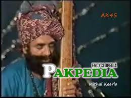 Sufi Singer