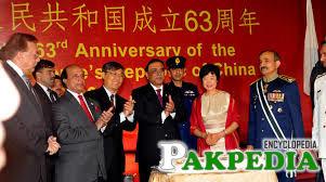 Embassy Of China ceremony