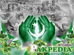 Latest Pakistan Flag Defence Day (youm e difa) 6th September Army