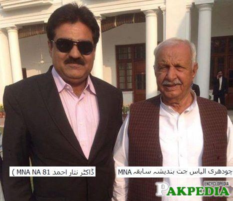 With Ch Ilyas jutt