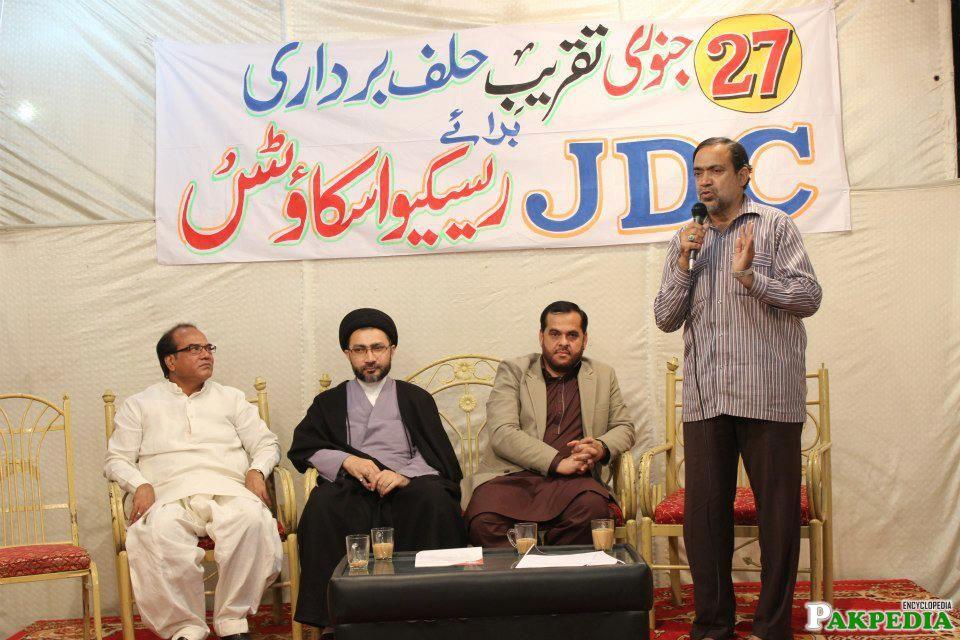 At seminar by JDC
