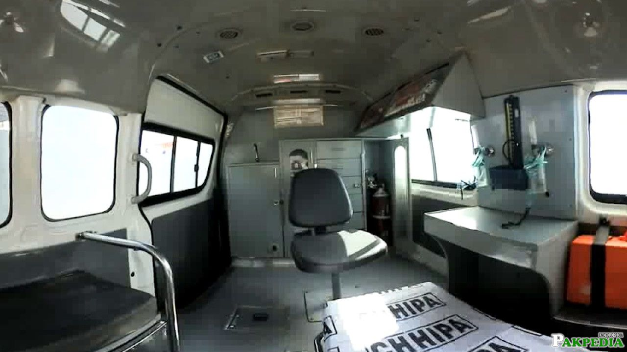Chhipa Ambulance insight View