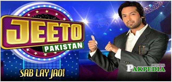 Jeeto Pakistan Gaming Show