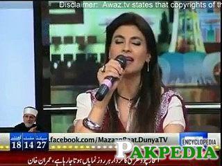 While singing in Mazak Raat