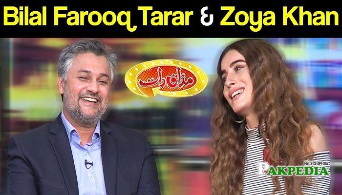 Bilal Farooq Tarar in mazakraat