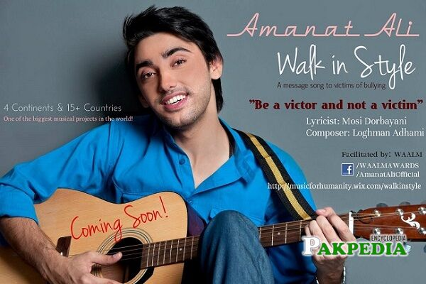 Amanat Ali Songs