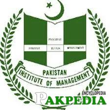 State emblem of Pakistan was approved by the Central Government
