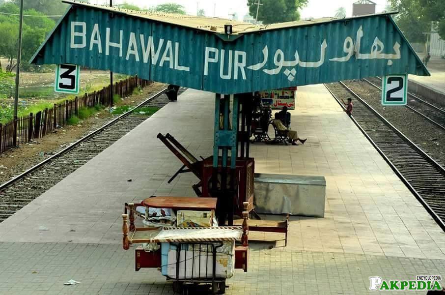 Bahawalpur Railway Station