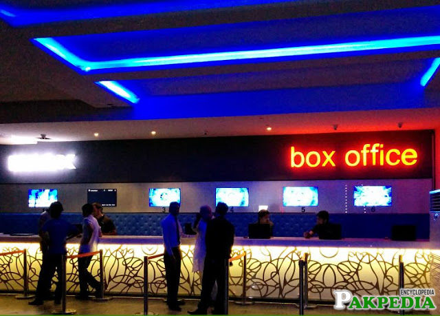 CineStar Lahore