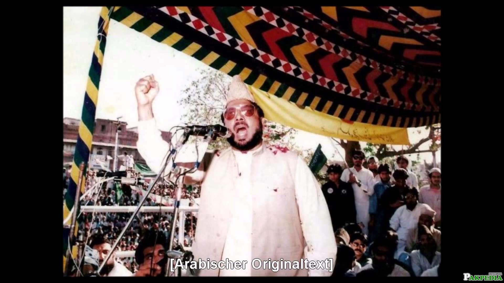 Ehsan Elahi Zaheer was born in Pakistan