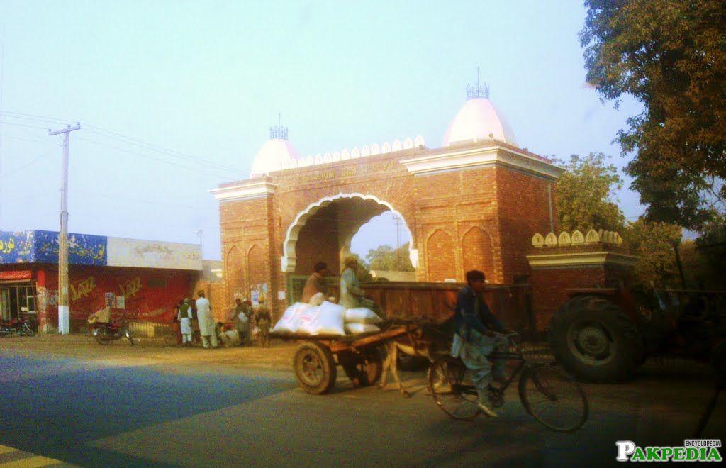 Bahawalpur Sports Complex