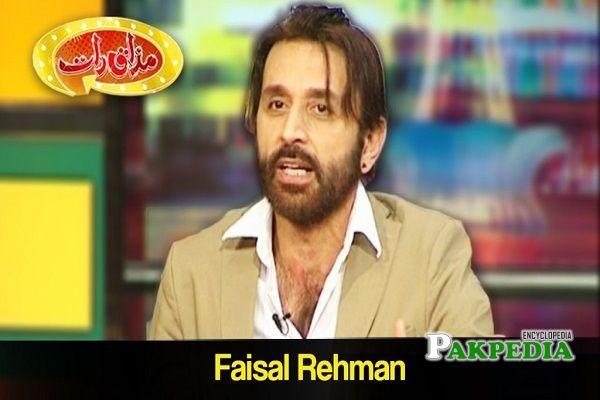 Faisal Rehman Age