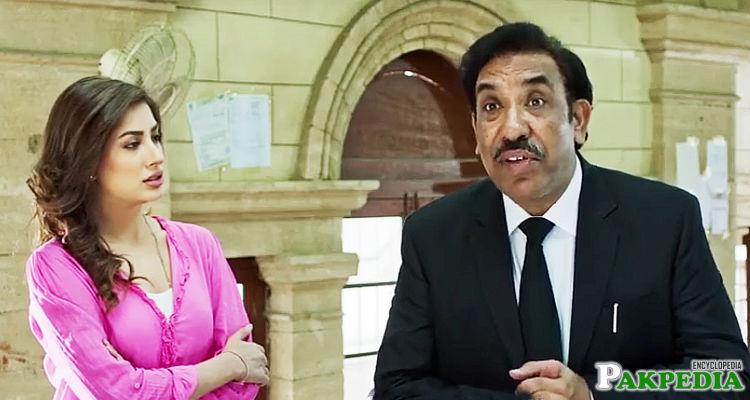 Nayyar Ejaz With Hayat