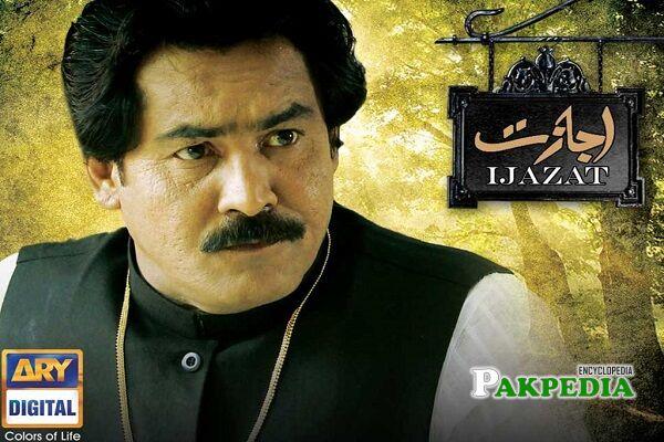 Rashid Farooqi Dramas