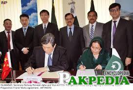 Embassy Of China and Pakistan