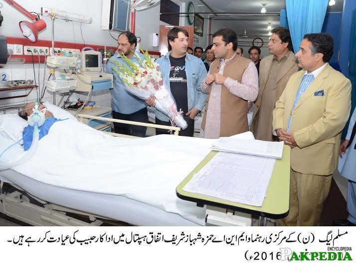 Central leader of PML-N, Hamza Shahbaz MNA inquired after prominent artist & film star Habib-ur-Rehman popularly known as Habib in Ittefaq Hospital.Talking to his family members, he prayed ittefaq kidney centre peshawar
