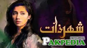 Shahre Zaat