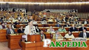Yousaf Raza Gillani in the national Assembly