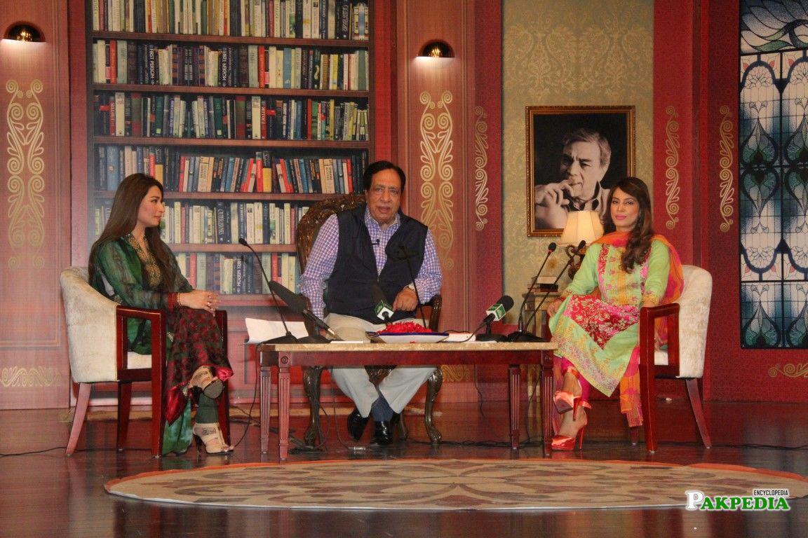 Ata ul Haq Qasmi Addressing the Gathering in Live with a Legend Show