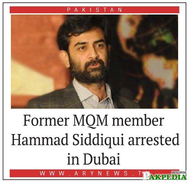 Arrested in Dubai