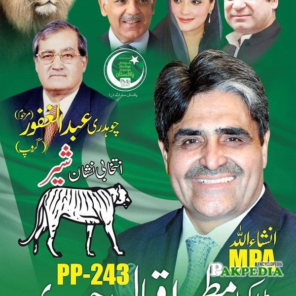Chaudhary Mazhar Iqbal elected as MPA
