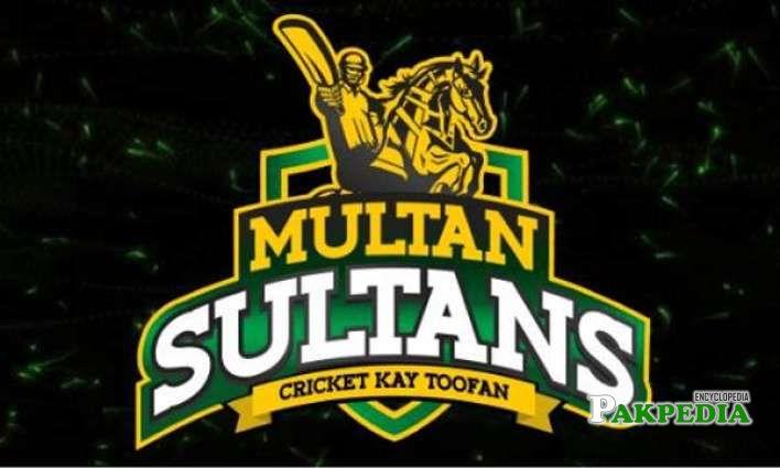 Multan sultan logo