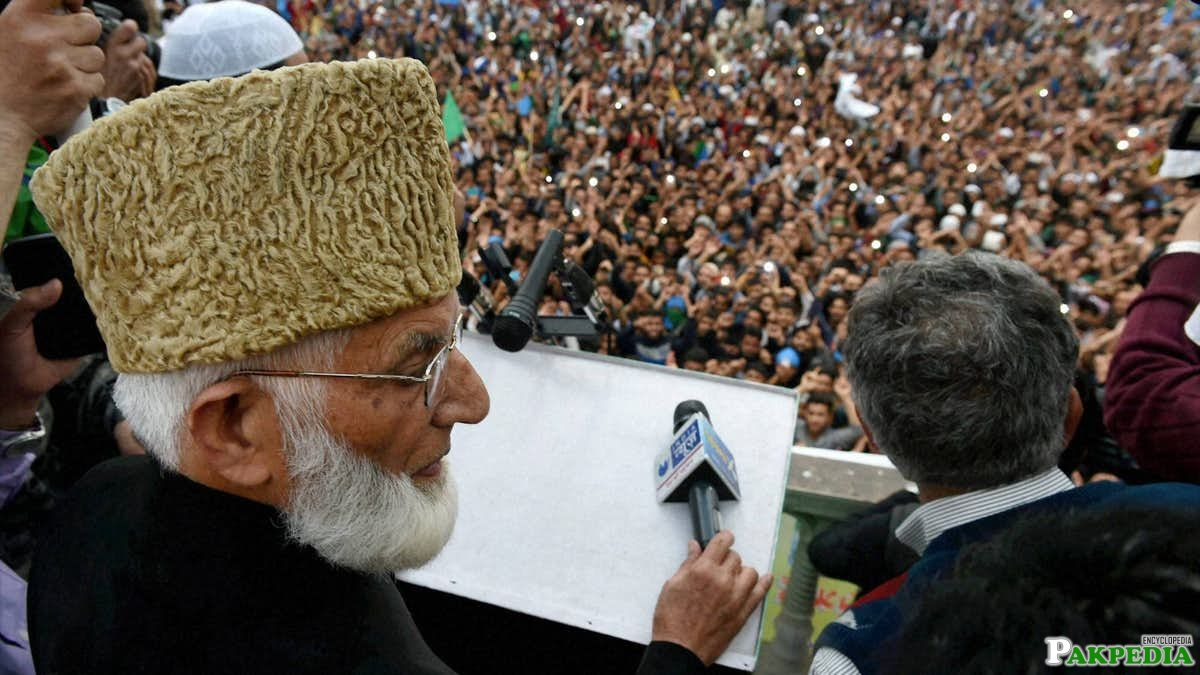 Syed Ali Shah Geelani inFront of People