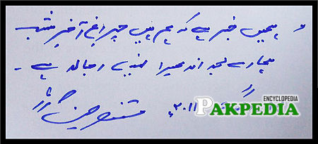 Autograph by Mustansar hussain
