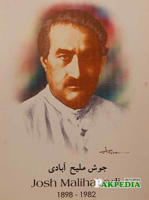 Pakistani Poet