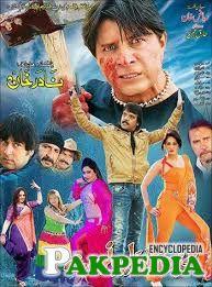 Arbaz Khan Movie