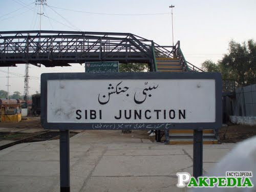 Sibi Junction