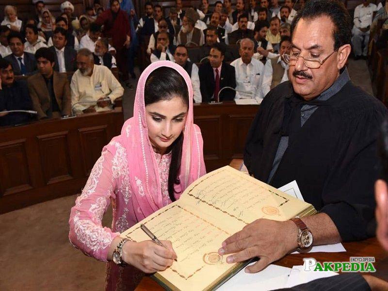 Sania took an oath on 15th August 2018
