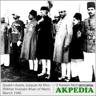 M.A Jinnah with other Party Leaders