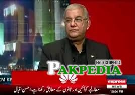At Express News Channel