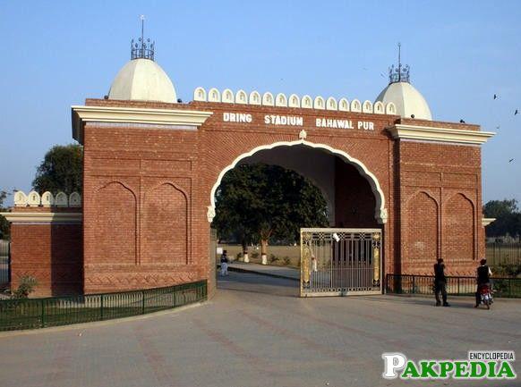 Entrance of Bahawal Stadium