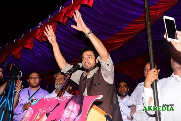 Wasiq Qayyum Abbasi while addressing to the nation