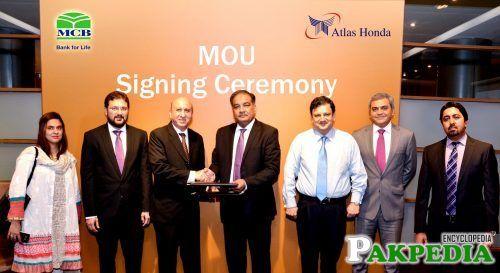 MCB Bank Limited Award Image