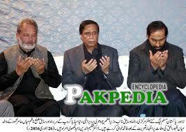 PML-Q leaders offering fatiha on death of MIan amir mehmood's father