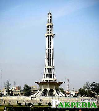 Minar-e-Pakistan Punjab