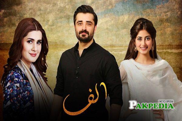 Kubra Khan Dramas